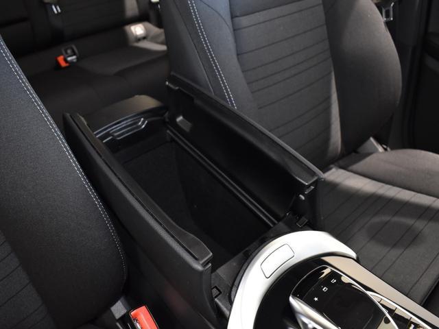 GLC250 4マチック レーダーセーフティパッケージ ベーシックパッケージ 360度カメラ フルセグTV ナビ 18インチアルミホイール 正規ディーラー認定中古車 1年保証(31枚目)
