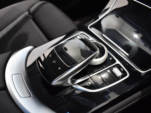 GLC250 4マチック レーダーセーフティパッケージ ベーシックパッケージ 360度カメラ フルセグTV ナビ 18インチアルミホイール 正規ディーラー認定中古車 1年保証(32枚目)