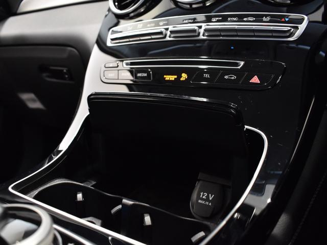GLC250 4マチック レーダーセーフティパッケージ ベーシックパッケージ 360度カメラ フルセグTV ナビ 18インチアルミホイール 正規ディーラー認定中古車 1年保証(33枚目)