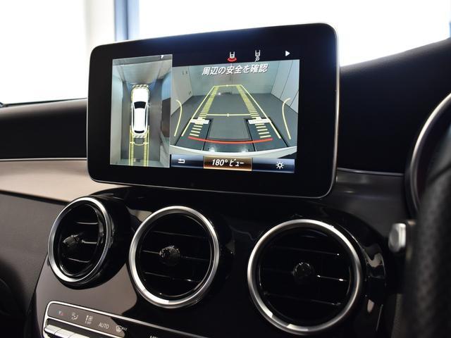 GLC250 4マチック レーダーセーフティパッケージ ベーシックパッケージ 360度カメラ フルセグTV ナビ 18インチアルミホイール 正規ディーラー認定中古車 1年保証(34枚目)