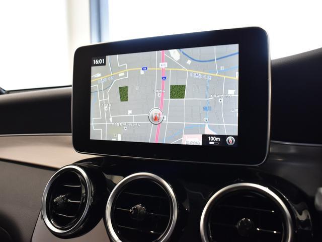 GLC250 4マチック レーダーセーフティパッケージ ベーシックパッケージ 360度カメラ フルセグTV ナビ 18インチアルミホイール 正規ディーラー認定中古車 1年保証(35枚目)