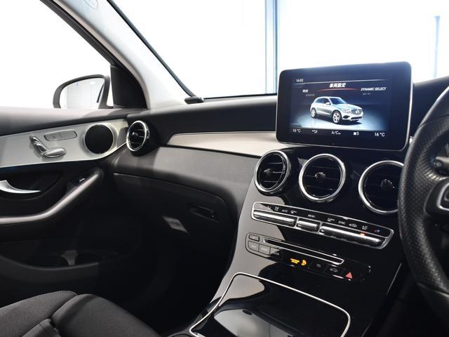 GLC250 4マチック レーダーセーフティパッケージ ベーシックパッケージ 360度カメラ フルセグTV ナビ 18インチアルミホイール 正規ディーラー認定中古車 1年保証(36枚目)