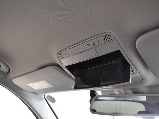 GLC250 4マチック レーダーセーフティパッケージ ベーシックパッケージ 360度カメラ フルセグTV ナビ 18インチアルミホイール 正規ディーラー認定中古車 1年保証(38枚目)
