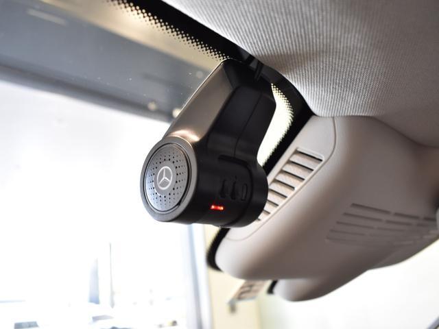 GLC250 4マチック レーダーセーフティパッケージ ベーシックパッケージ 360度カメラ フルセグTV ナビ 18インチアルミホイール 正規ディーラー認定中古車 1年保証(39枚目)