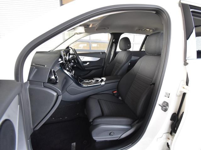 GLC250 4マチック レーダーセーフティパッケージ ベーシックパッケージ 360度カメラ フルセグTV ナビ 18インチアルミホイール 正規ディーラー認定中古車 1年保証(40枚目)