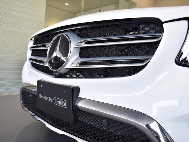 GLC250 4マチック レーダーセーフティパッケージ ベーシックパッケージ 360度カメラ フルセグTV ナビ 18インチアルミホイール 正規ディーラー認定中古車 1年保証(47枚目)
