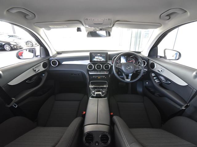 GLC250 4マチック レーダーセーフティパッケージ ベーシックパッケージ 360度カメラ フルセグTV ナビ 18インチアルミホイール 正規ディーラー認定中古車 1年保証(56枚目)