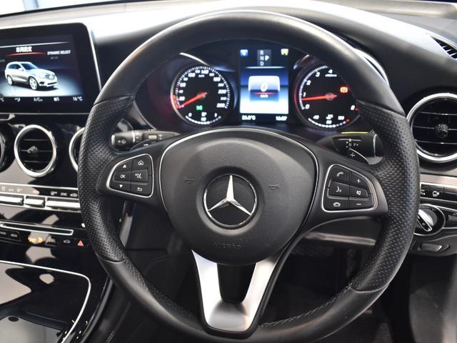 GLC250 4マチック レーダーセーフティパッケージ ベーシックパッケージ 360度カメラ フルセグTV ナビ 18インチアルミホイール 正規ディーラー認定中古車 1年保証(62枚目)