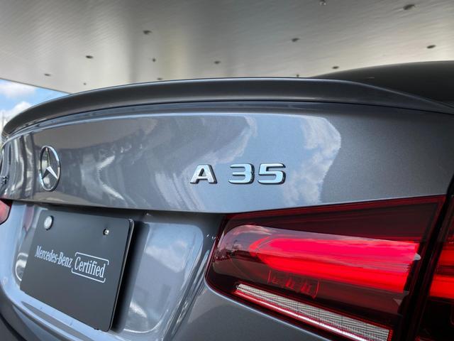 A35 4マチックセダン レーダーセーフティパッケージ ナビゲーションパッケージ AMGアドバンスドパッケージ AMGパフォーマンスパッケージ 黒灰革 S/R 18インチAW 正規ディーラー認定中古車 2年保証 弊社デモカー(23枚目)