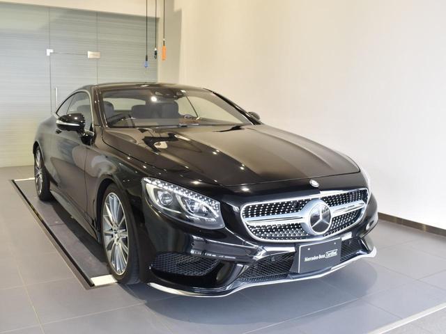 S550 クーペ AMGライン レーダーセーフティパッケージ AMGスタイリングパッケージ スワロフスキークリスタルパッケージ パノラミックルーフ 黒革 全周囲カメラ Burmester 20AW 正規ディーラー認定中古車 2年保証(6枚目)