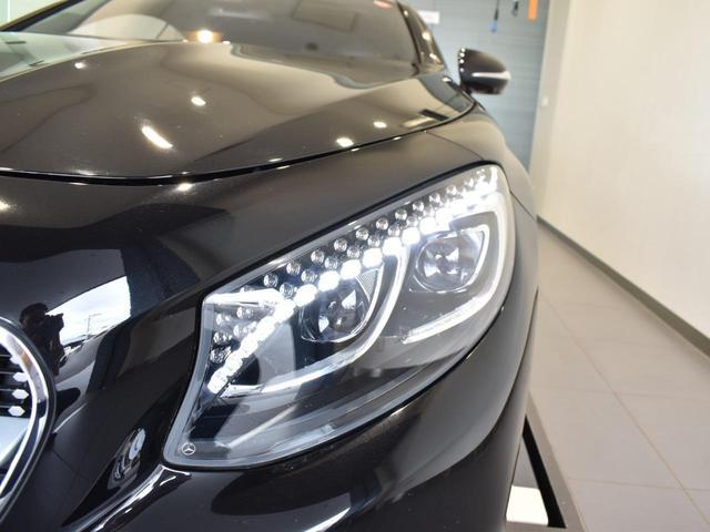 S550 クーペ AMGライン レーダーセーフティパッケージ AMGスタイリングパッケージ スワロフスキークリスタルパッケージ パノラミックルーフ 黒革 全周囲カメラ Burmester 20AW 正規ディーラー認定中古車 2年保証(7枚目)