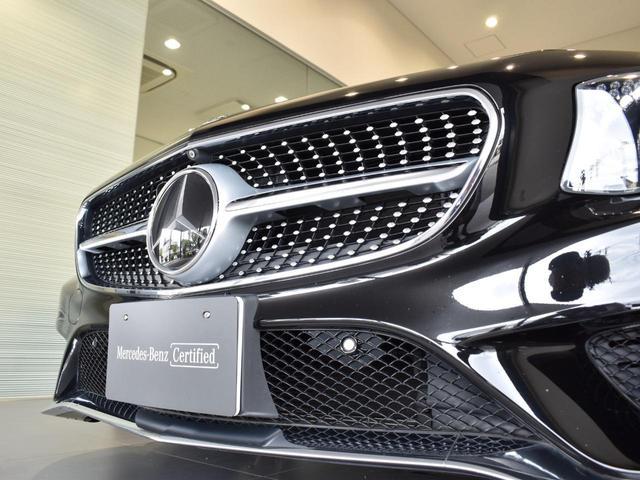 S550 クーペ AMGライン レーダーセーフティパッケージ AMGスタイリングパッケージ スワロフスキークリスタルパッケージ パノラミックルーフ 黒革 全周囲カメラ Burmester 20AW 正規ディーラー認定中古車 2年保証(8枚目)