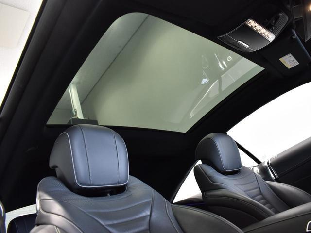S550 クーペ AMGライン レーダーセーフティパッケージ AMGスタイリングパッケージ スワロフスキークリスタルパッケージ パノラミックルーフ 黒革 全周囲カメラ Burmester 20AW 正規ディーラー認定中古車 2年保証(12枚目)