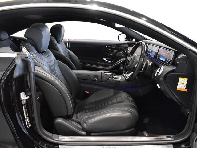 S550 クーペ AMGライン レーダーセーフティパッケージ AMGスタイリングパッケージ スワロフスキークリスタルパッケージ パノラミックルーフ 黒革 全周囲カメラ Burmester 20AW 正規ディーラー認定中古車 2年保証(15枚目)