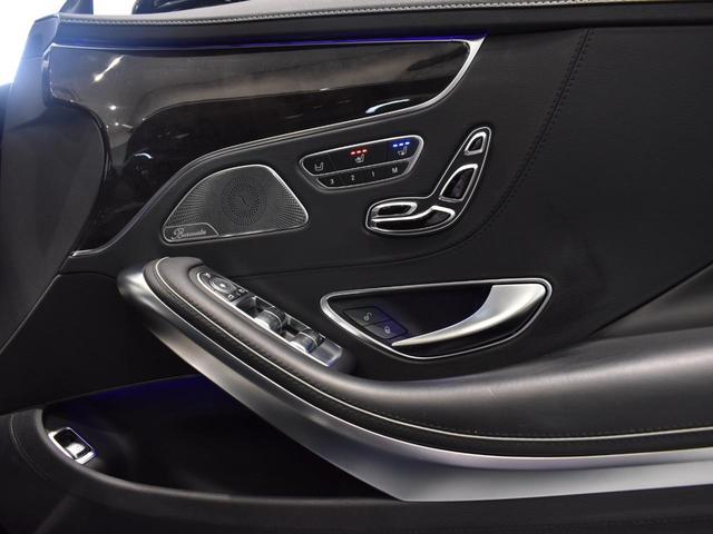 S550 クーペ AMGライン レーダーセーフティパッケージ AMGスタイリングパッケージ スワロフスキークリスタルパッケージ パノラミックルーフ 黒革 全周囲カメラ Burmester 20AW 正規ディーラー認定中古車 2年保証(17枚目)
