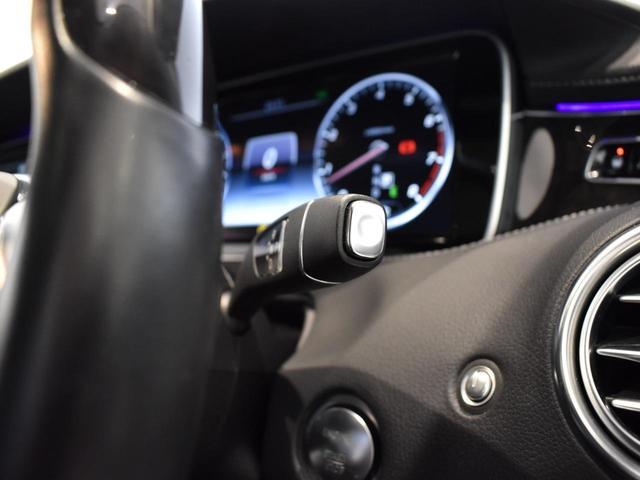 S550 クーペ AMGライン レーダーセーフティパッケージ AMGスタイリングパッケージ スワロフスキークリスタルパッケージ パノラミックルーフ 黒革 全周囲カメラ Burmester 20AW 正規ディーラー認定中古車 2年保証(23枚目)