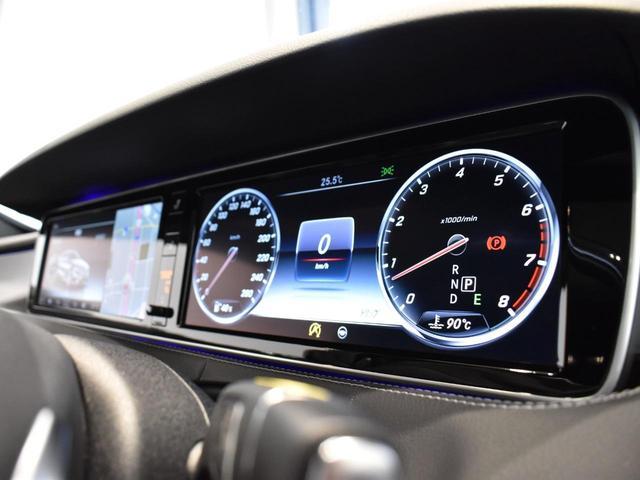 S550 クーペ AMGライン レーダーセーフティパッケージ AMGスタイリングパッケージ スワロフスキークリスタルパッケージ パノラミックルーフ 黒革 全周囲カメラ Burmester 20AW 正規ディーラー認定中古車 2年保証(24枚目)