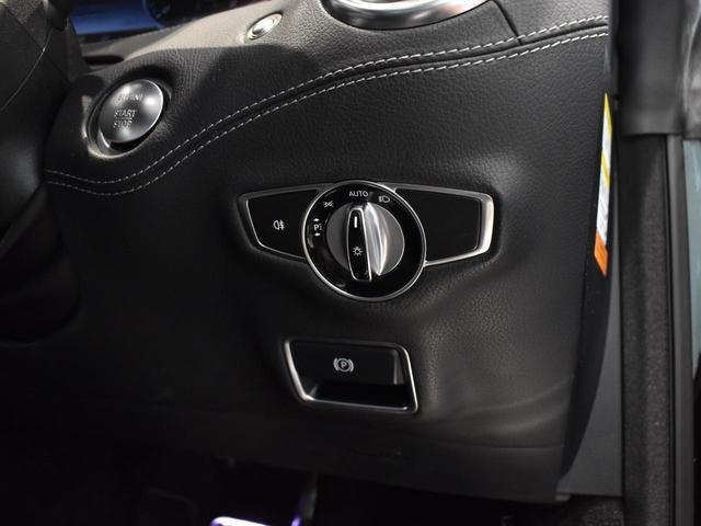S550 クーペ AMGライン レーダーセーフティパッケージ AMGスタイリングパッケージ スワロフスキークリスタルパッケージ パノラミックルーフ 黒革 全周囲カメラ Burmester 20AW 正規ディーラー認定中古車 2年保証(25枚目)
