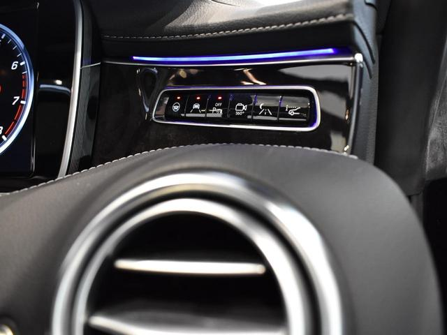 S550 クーペ AMGライン レーダーセーフティパッケージ AMGスタイリングパッケージ スワロフスキークリスタルパッケージ パノラミックルーフ 黒革 全周囲カメラ Burmester 20AW 正規ディーラー認定中古車 2年保証(26枚目)
