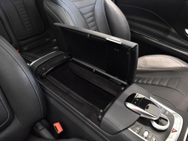S550 クーペ AMGライン レーダーセーフティパッケージ AMGスタイリングパッケージ スワロフスキークリスタルパッケージ パノラミックルーフ 黒革 全周囲カメラ Burmester 20AW 正規ディーラー認定中古車 2年保証(28枚目)