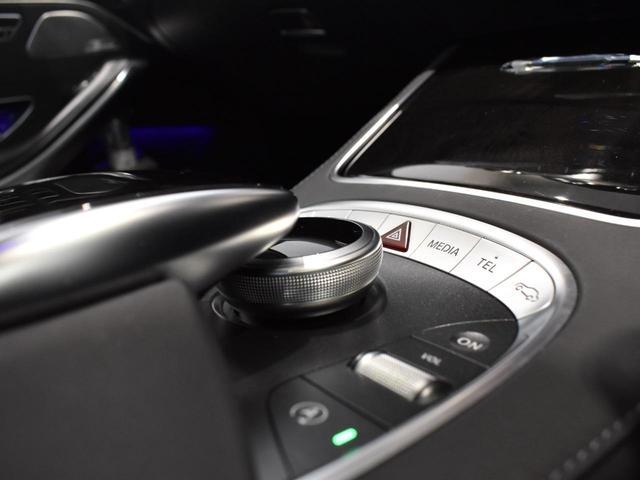 S550 クーペ AMGライン レーダーセーフティパッケージ AMGスタイリングパッケージ スワロフスキークリスタルパッケージ パノラミックルーフ 黒革 全周囲カメラ Burmester 20AW 正規ディーラー認定中古車 2年保証(31枚目)