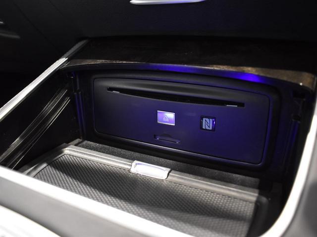 S550 クーペ AMGライン レーダーセーフティパッケージ AMGスタイリングパッケージ スワロフスキークリスタルパッケージ パノラミックルーフ 黒革 全周囲カメラ Burmester 20AW 正規ディーラー認定中古車 2年保証(33枚目)