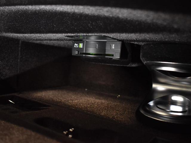 S550 クーペ AMGライン レーダーセーフティパッケージ AMGスタイリングパッケージ スワロフスキークリスタルパッケージ パノラミックルーフ 黒革 全周囲カメラ Burmester 20AW 正規ディーラー認定中古車 2年保証(38枚目)