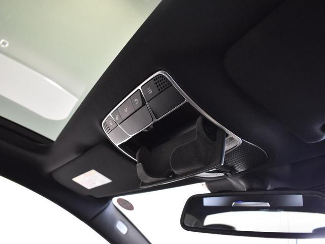 S550 クーペ AMGライン レーダーセーフティパッケージ AMGスタイリングパッケージ スワロフスキークリスタルパッケージ パノラミックルーフ 黒革 全周囲カメラ Burmester 20AW 正規ディーラー認定中古車 2年保証(39枚目)