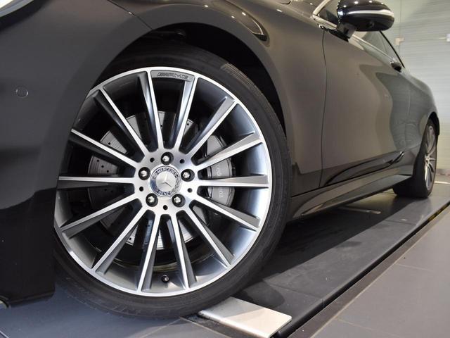 S550 クーペ AMGライン レーダーセーフティパッケージ AMGスタイリングパッケージ スワロフスキークリスタルパッケージ パノラミックルーフ 黒革 全周囲カメラ Burmester 20AW 正規ディーラー認定中古車 2年保証(58枚目)