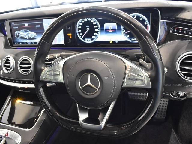 S550 クーペ AMGライン レーダーセーフティパッケージ AMGスタイリングパッケージ スワロフスキークリスタルパッケージ パノラミックルーフ 黒革 全周囲カメラ Burmester 20AW 正規ディーラー認定中古車 2年保証(63枚目)