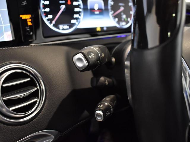 S550 クーペ AMGライン レーダーセーフティパッケージ AMGスタイリングパッケージ スワロフスキークリスタルパッケージ パノラミックルーフ 黒革 全周囲カメラ Burmester 20AW 正規ディーラー認定中古車 2年保証(65枚目)