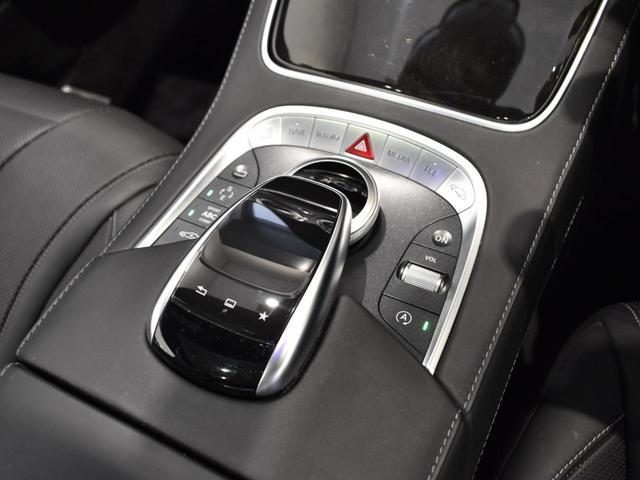 S550 クーペ AMGライン レーダーセーフティパッケージ AMGスタイリングパッケージ スワロフスキークリスタルパッケージ パノラミックルーフ 黒革 全周囲カメラ Burmester 20AW 正規ディーラー認定中古車 2年保証(69枚目)