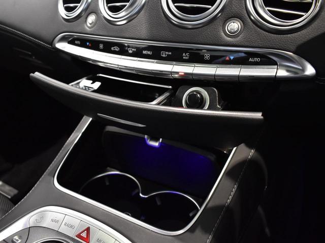 S550 クーペ AMGライン レーダーセーフティパッケージ AMGスタイリングパッケージ スワロフスキークリスタルパッケージ パノラミックルーフ 黒革 全周囲カメラ Burmester 20AW 正規ディーラー認定中古車 2年保証(70枚目)