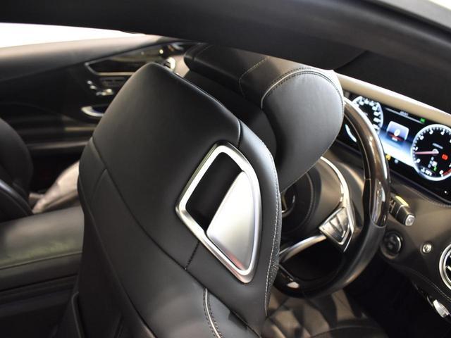 S550 クーペ AMGライン レーダーセーフティパッケージ AMGスタイリングパッケージ スワロフスキークリスタルパッケージ パノラミックルーフ 黒革 全周囲カメラ Burmester 20AW 正規ディーラー認定中古車 2年保証(75枚目)