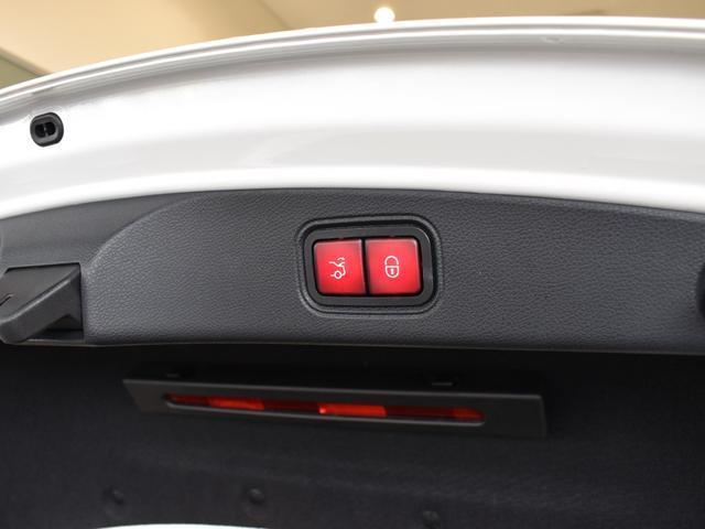 E400 4マチック クーペ スポーツ レーダーセーフティパッケージ AMGスタイリングパッケージ リラクゼーション機能 本革シート フルセグTV ナビ 19インチアルミホイール 正規ディーラー認定中古車 2年保証(14枚目)