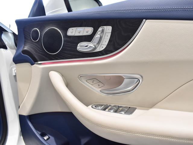 E400 4マチック クーペ スポーツ レーダーセーフティパッケージ AMGスタイリングパッケージ リラクゼーション機能 本革シート フルセグTV ナビ 19インチアルミホイール 正規ディーラー認定中古車 2年保証(21枚目)
