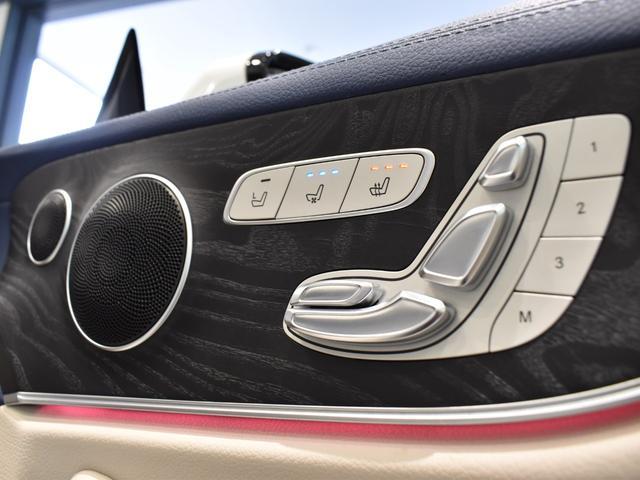E400 4マチック クーペ スポーツ レーダーセーフティパッケージ AMGスタイリングパッケージ リラクゼーション機能 本革シート フルセグTV ナビ 19インチアルミホイール 正規ディーラー認定中古車 2年保証(22枚目)