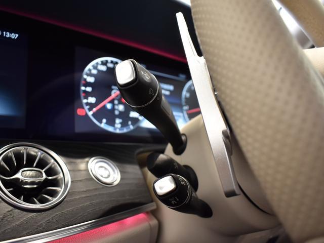 E400 4マチック クーペ スポーツ レーダーセーフティパッケージ AMGスタイリングパッケージ リラクゼーション機能 本革シート フルセグTV ナビ 19インチアルミホイール 正規ディーラー認定中古車 2年保証(26枚目)