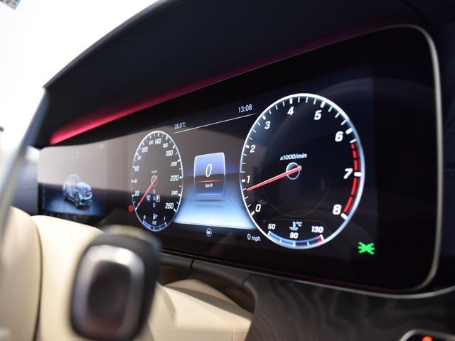 E400 4マチック クーペ スポーツ レーダーセーフティパッケージ AMGスタイリングパッケージ リラクゼーション機能 本革シート フルセグTV ナビ 19インチアルミホイール 正規ディーラー認定中古車 2年保証(28枚目)