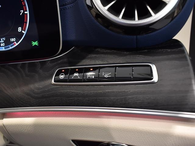 E400 4マチック クーペ スポーツ レーダーセーフティパッケージ AMGスタイリングパッケージ リラクゼーション機能 本革シート フルセグTV ナビ 19インチアルミホイール 正規ディーラー認定中古車 2年保証(29枚目)