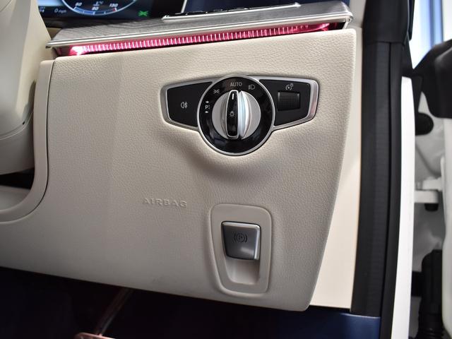 E400 4マチック クーペ スポーツ レーダーセーフティパッケージ AMGスタイリングパッケージ リラクゼーション機能 本革シート フルセグTV ナビ 19インチアルミホイール 正規ディーラー認定中古車 2年保証(31枚目)