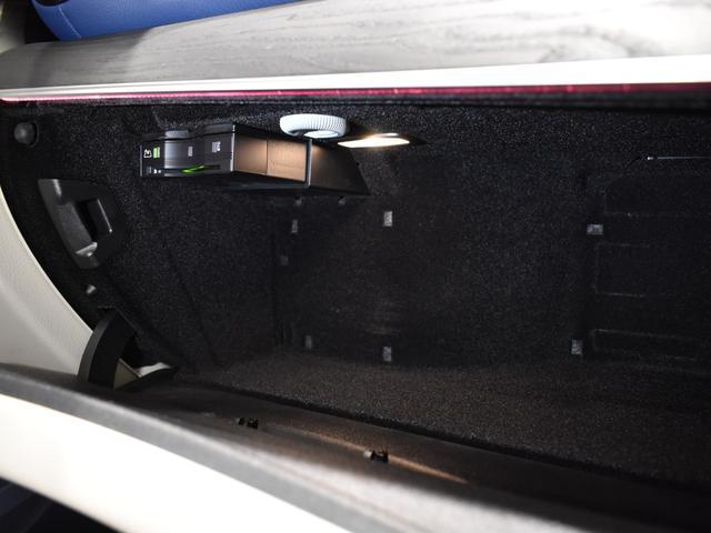 E400 4マチック クーペ スポーツ レーダーセーフティパッケージ AMGスタイリングパッケージ リラクゼーション機能 本革シート フルセグTV ナビ 19インチアルミホイール 正規ディーラー認定中古車 2年保証(37枚目)