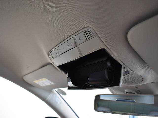 E400 4マチック クーペ スポーツ レーダーセーフティパッケージ AMGスタイリングパッケージ リラクゼーション機能 本革シート フルセグTV ナビ 19インチアルミホイール 正規ディーラー認定中古車 2年保証(38枚目)