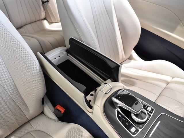E400 4マチック クーペ スポーツ レーダーセーフティパッケージ AMGスタイリングパッケージ リラクゼーション機能 本革シート フルセグTV ナビ 19インチアルミホイール 正規ディーラー認定中古車 2年保証(40枚目)
