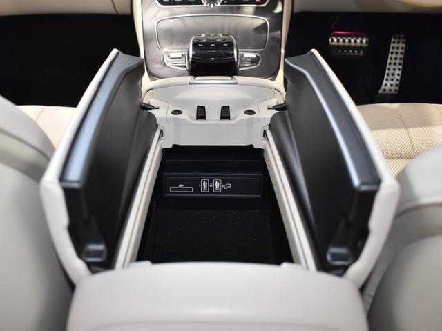 E400 4マチック クーペ スポーツ レーダーセーフティパッケージ AMGスタイリングパッケージ リラクゼーション機能 本革シート フルセグTV ナビ 19インチアルミホイール 正規ディーラー認定中古車 2年保証(41枚目)