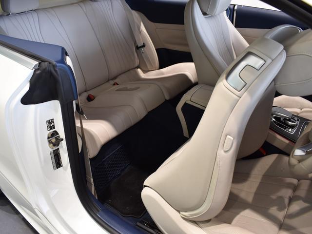 E400 4マチック クーペ スポーツ レーダーセーフティパッケージ AMGスタイリングパッケージ リラクゼーション機能 本革シート フルセグTV ナビ 19インチアルミホイール 正規ディーラー認定中古車 2年保証(42枚目)