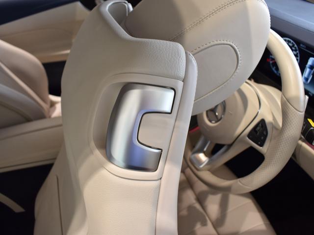 E400 4マチック クーペ スポーツ レーダーセーフティパッケージ AMGスタイリングパッケージ リラクゼーション機能 本革シート フルセグTV ナビ 19インチアルミホイール 正規ディーラー認定中古車 2年保証(43枚目)