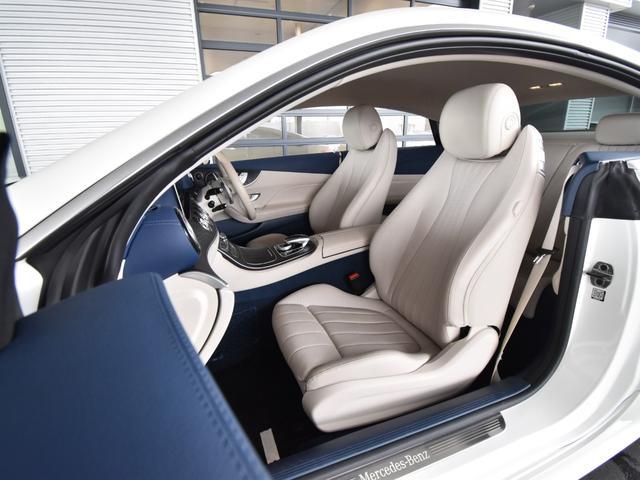E400 4マチック クーペ スポーツ レーダーセーフティパッケージ AMGスタイリングパッケージ リラクゼーション機能 本革シート フルセグTV ナビ 19インチアルミホイール 正規ディーラー認定中古車 2年保証(44枚目)