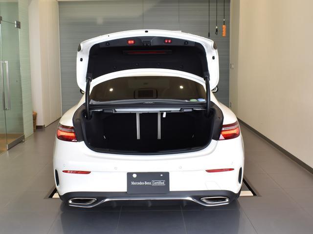 E400 4マチック クーペ スポーツ レーダーセーフティパッケージ AMGスタイリングパッケージ リラクゼーション機能 本革シート フルセグTV ナビ 19インチアルミホイール 正規ディーラー認定中古車 2年保証(56枚目)