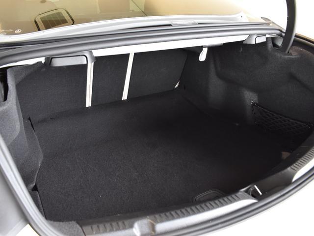 E400 4マチック クーペ スポーツ レーダーセーフティパッケージ AMGスタイリングパッケージ リラクゼーション機能 本革シート フルセグTV ナビ 19インチアルミホイール 正規ディーラー認定中古車 2年保証(57枚目)